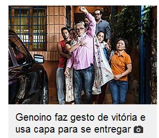 Genoino 2